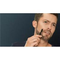 Как правильно и стильно бриться мужчине