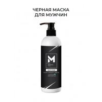 Male Grooming Club / Чёрная маска 200 мл