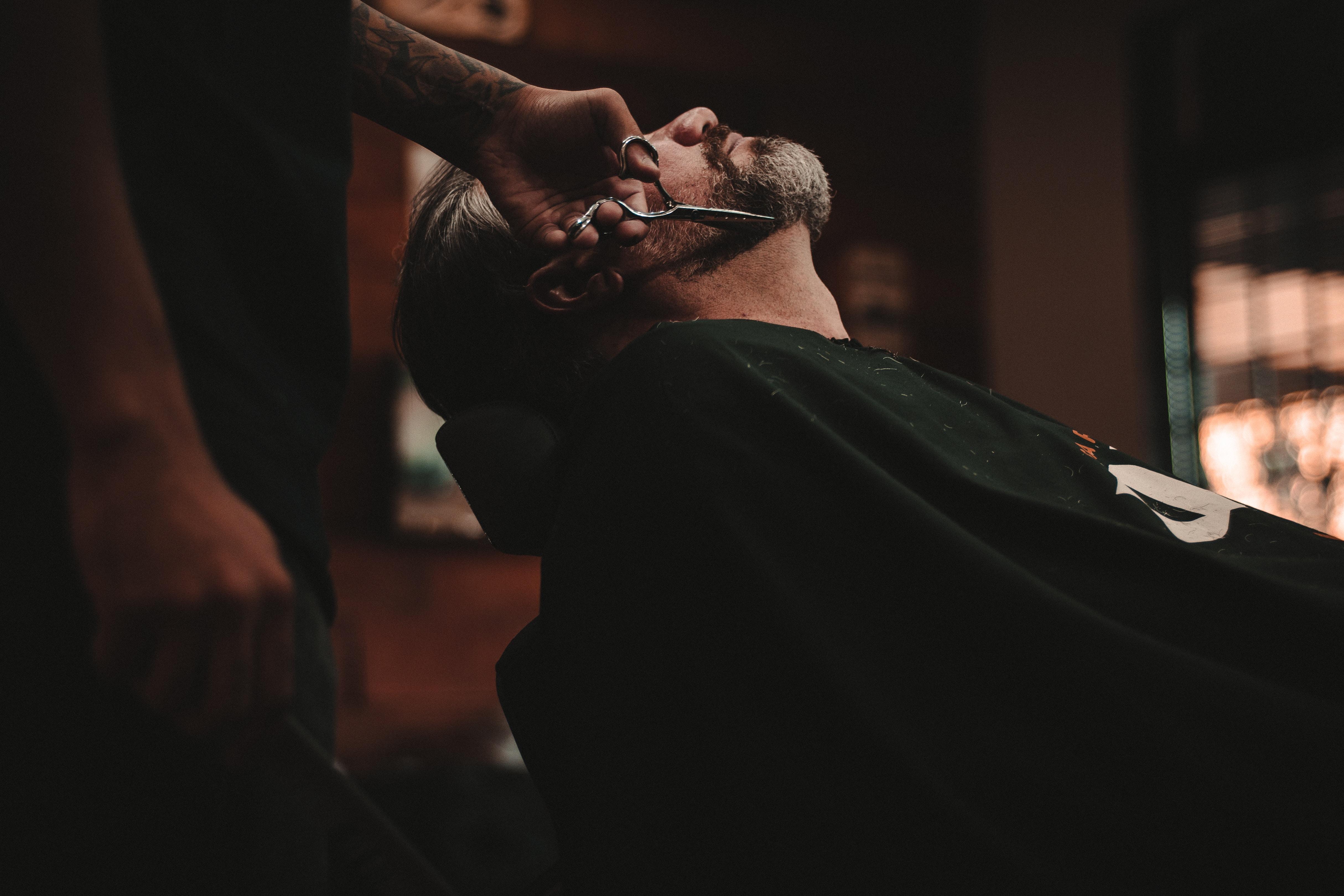 Как правильно подстригать бороду